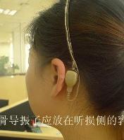 earsun00056
